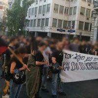 [Grécia] Protesto contra abolição do asilo universitário reúne milhares de pessoas em Atenas