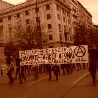 Campanha anti-eleitoral na Grécia: Nem direita nem esquerda. Abstenção ativa!