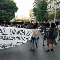[Grécia] Protesto contra a pobreza e o fascismo em Agistri, Ilha de Agistri