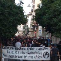 [Grécia] Preso novamente o anarquista Christoforos Kortesis + Informação sobre o Caso Leroy Merlin