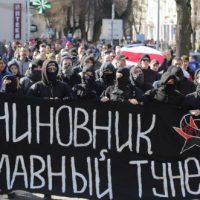 """[Bielorrússia] """"O núcleo da luta para os anarquistas no país é a luta contra a ditadura e o Estado autoritário"""""""