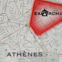 """[Grécia] Exarchia, o bairro """"rebelde"""" que está na mira do novo governo grego"""