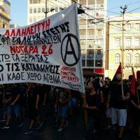 [Grécia] Notara 26: Convidamos todos para a criação de uma assembléia comum conjunta contra a repressão do Estado