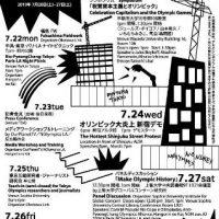 [Japão] Ativistas locais e internacionais celebram a data de um ano para os Jogos Olímpicos Tóquio 2020 com uma longa semana de protestos