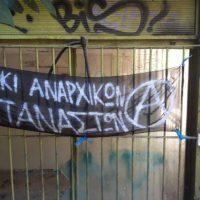 [Grécia] Exarchia: Staki de coletivos auto-organizados de imigrantes anarquistas