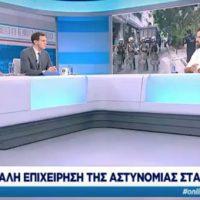 """[Grécia] """"Temos que passar o aspirador em todas as partes para limpar adequadamente Exarchia"""""""