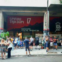 """[Grécia] Atenas: Declaração da Okupação Spirou Trikoupi 17: """"Resistiremos juntos, vivos e livres"""""""