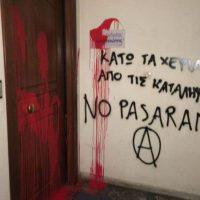[Grécia] Anarquistas atacam sede do partido do novo governo grego