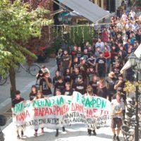 """[Grécia] Manifestantes cancelam leilão de áreas florestais em Karditsa: """"Montanhas livres sem turbinas eólicas!"""""""