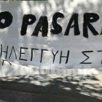 [Grécia] Vídeo: Milhares tomam as ruas em protesto contra o ataque do Estado grego a Exarchia