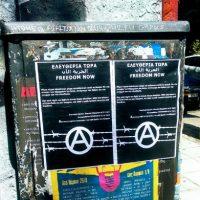 [Grécia] Nem um passo atrás, contra a repressão do Estado