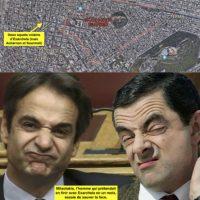 [Grécia] Mitsotakis tenta salvar a pele evacuando duas okupações ao lado de Exarchia