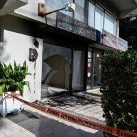[Grécia] Sede da Nova Democracia em Pefki é atacada com bomba caseira