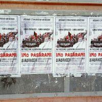 [Grécia] Vídeo | Exarchia: No Pasaran! Protesto contra o ataque do Estado grego a okupas e espaços autogestionados
