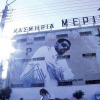 [Grécia] Dia de memória e luta, seis anos depois do assassinato de Pavlos Fyssas. Viva a vida. Morte ao fascismo!