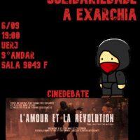 [Rio de Janeiro-RJ] Evento em solidariedade à Exarchia na UERJ, dia 06/09