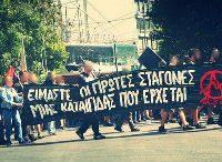 [Grécia] Relatório sobre o NO PASARAN! Manifestação de 14 de setembro