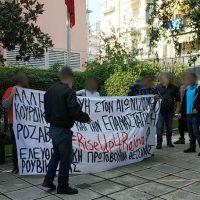 [Grécia] Vídeo   Anarquistas invadem consulado da Turquia em Tessalônica em solidariedade com Rojava