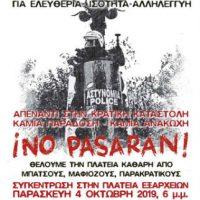 [Grécia] Manifestação libertária em Exarchia nesta sexta-feira | NO PASARAN!