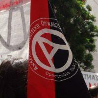Declaração de solidariedade internacional com o movimento anarquista na Grécia