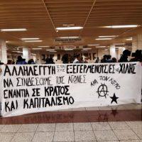 [Grécia] Atenas: Intervenção na Estação de Metrô da Universidade | Solidariedade com rebeldes chilenos