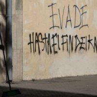 [Chile] Santiago: 24º dia de Revolta Social