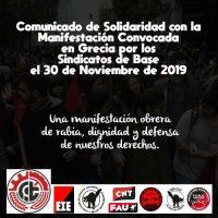 [Internacional] Comunicado de solidariedade com a Manifestação convocada na Grécia pelos sindicatos de base em 30 de novembro de 2019