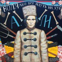 Nestor Makhno, o anarquista que desafiou o autoritarismo de Lenin