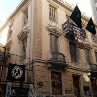 [Grécia] Atenas: da teoria à prática – uma resposta inicial – 15 prédios liberados