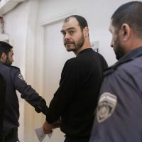 [Israel] Anarquista israelense preso por solidariedade com os palestinos