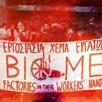 [Grécia] Cortam a eletricidade da fábrica autogestionada Vio.Me