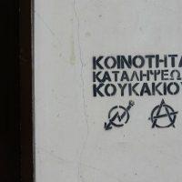 [Grécia] Koukaki sente o peso sobre si