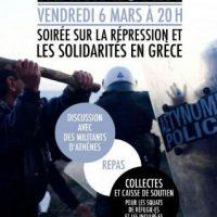 [França] Repressões na Grécia – Solidariedade. Noite de apoio e discussão