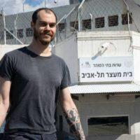 [Israel] Anarquista Jonathan Pollak é libertado da prisão