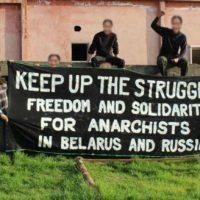 Compas de Rojava expressam solidariedade à anarquistas na Rússia e Bielorrússia