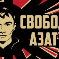 [Rússia] Por que o matemático russo Azat Miftakhov está sob julgamento