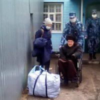 [Rússia] Ilya Romanov está livre!