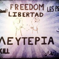 """[Grécia] """"Até à morte ou à liberdade"""""""