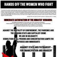 [Grécia] Pôster do Grupo Contra o Patriarcado em protesto aos assassinatos do Estado nas prisões