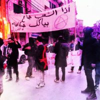 Kafeh, grupo anarquista no Líbano