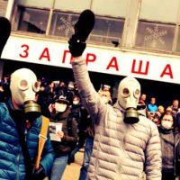 Escalada da luta política na Bielorrússia nos últimos meses após as eleições para presidente
