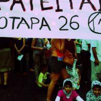 """[Grécia] Okupa Notara 26: """"Salvaremos nossas vidas nós mesmos!"""""""