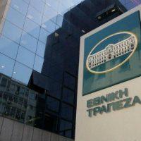 [Grécia] Ataque com marretas nos escritórios do Banco Etniki na Avenida Atenas