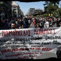 Solidariedade com os professores das escolas na Grécia