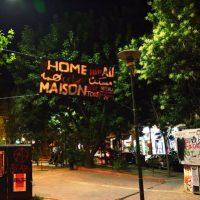 [Grécia] Cessem a guerra contra imigrantes e refugiados! Construam barricadas de solidariedade!