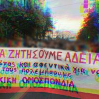 [Grécia] Anarquistas protestam contra projeto para regulamentar manifestações