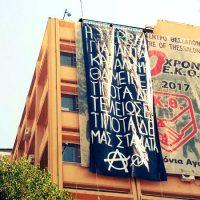 [Grécia] Vídeo | Anarquistas fazem intervenção com uma faixa gigante no Ministério de Trabalho de Tessalônica