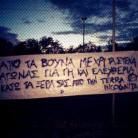 [Grécia] Kilkis: Afixação de faixas de solidariedade com a okupação Terra Incognita