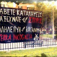 """[Grécia] Solidariedade com a okupação """"Terra Incógnita"""""""