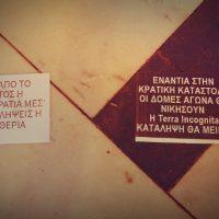 [Grécia] Tessalônica: Assumindo autoria de ataque incendiário